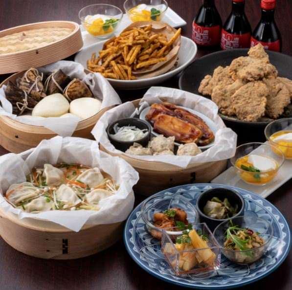蒸篭でお食事 中華で満足コース【全7品】2300円(税込)