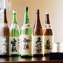 自慢の寿司と愉しむ厳選の美酒♪
