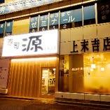 鶴見駅車10分       駐車場15台完備!!