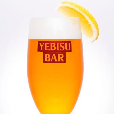 YEBISU BAR グランエミオ所沢店  こだわりの画像