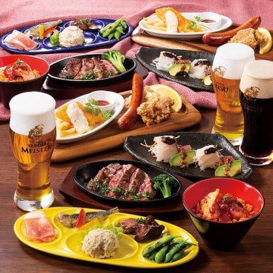 YEBISU BAR グランエミオ所沢店  コースの画像
