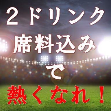 ベノア横浜店  コースの画像