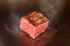 【会席 沙-suna-】黒毛和牛モモ肉&鮮魚の鉄板焼 鎌倉野菜を楽しむ全8皿 8,600円