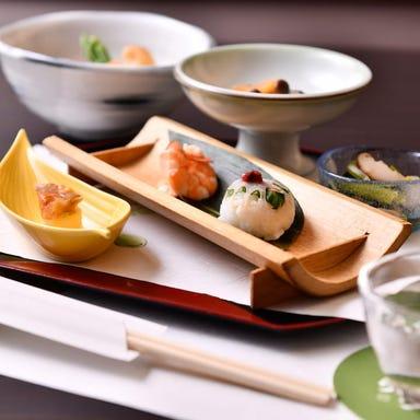 全室個室 旬菜やくらち 横浜西口  コースの画像