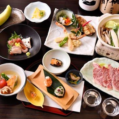 全室個室 旬菜やくらち 横浜西口  こだわりの画像
