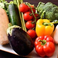 特別ルートで仕入れる地場野菜を使用