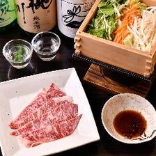 お野菜と和牛の「蒸ししゃぶ 」