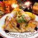 バースデーや記念日はカフェドチュラでパーティーを!!
