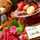 歓送迎会向けに花束の手配、メッセージプレート、カードのご用意OK!