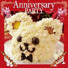 ANVⅠ【記念日 誕生日 サプライズ 】ベアケーキ付サプライズコース 少人数貸切にも♪