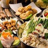 ★宴会コース★ ボリューム満点!こだわり料理のコース!