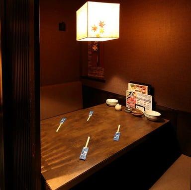 完全個室居酒屋 あく庵 海浜幕張店  店内の画像