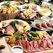 【日曜~木曜限定】『肉寿司・ローストビーフ食べ放題コース』7品3時間飲み放題4000円⇒3000円