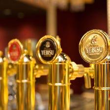 YEBISU 6種類のヱビスビール!!