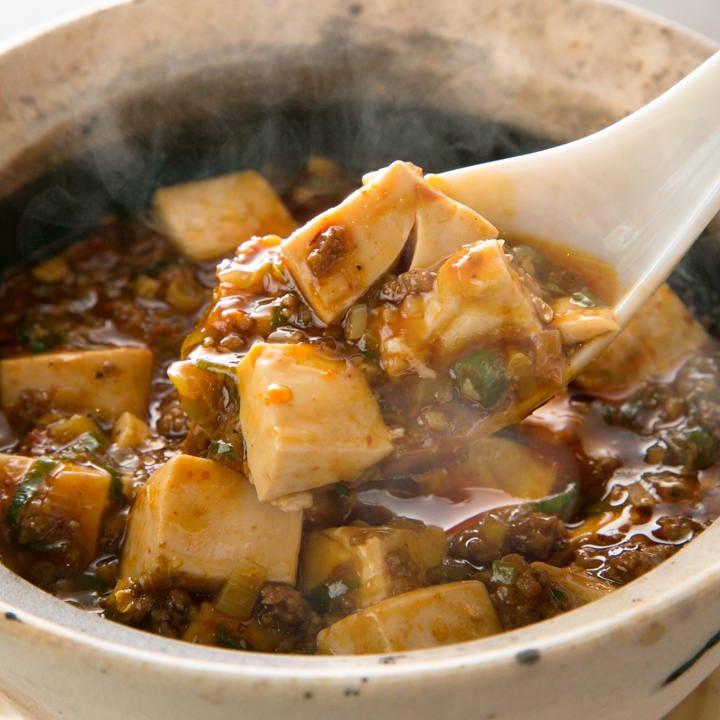 人気No.1!アツアツ土鍋の麻婆豆腐