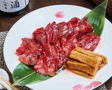 神楽坂 中華料理 縁香園  メニューの画像