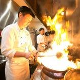 30年以上のキャリアをもつ料理長秋場が独創的な中華料理をご提供