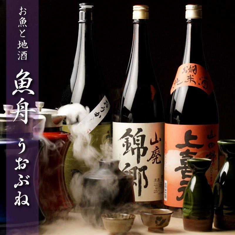 47都道府県の地酒をご用意!