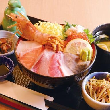 海鮮と創作串天ぷら 個室 魚舟 梅田阪急グランドビル店 メニューの画像
