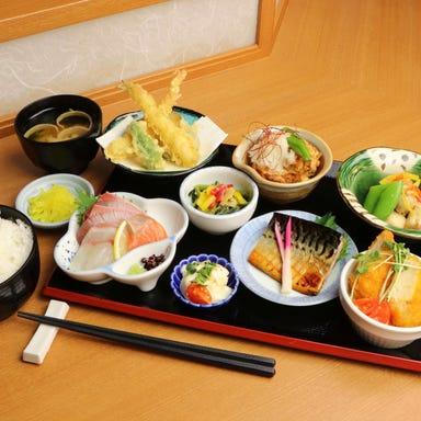 海鮮と創作串天ぷら 個室 魚舟 梅田阪急グランドビル店 コースの画像