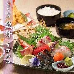海鮮と創作串天ぷら 個室 魚舟 梅田阪急グランド…