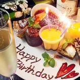 記念日はメッセージ入りのデザートと花火でお祝い♪