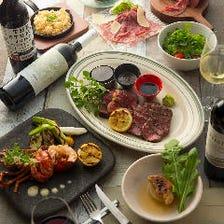 熟成肉を楽しむご宴会◆3,500円~