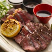 徳島県産 阿波黒牛ランプ ステーキ
