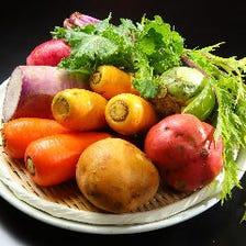 農薬を使わず育った野菜の味わい深さ