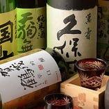 扱いが少ない希少な日本酒を全国から厳選