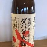 栗焼酎【ダバダ火振り】高知県