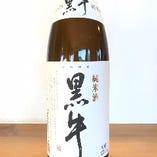 純米酒【黒牛】和歌山県