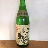 純米酒【いづみ橋】神奈川県