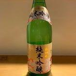 純米吟醸【白牡丹】広島県