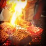 【お料理】 炭火で焼く肉グリルは大人気!