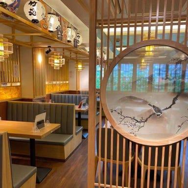 餃子酒場 食べ放題 竹苑 南砂町店  店内の画像