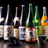 【プレミアム飲み放題】銘柄日本酒・焼酎・全国各地の地酒が飲み放題