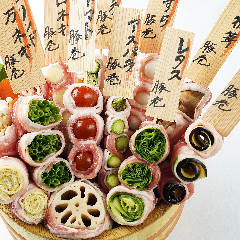 博多・野菜巻き串