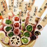 野菜巻き串 おまかせ5本盛り