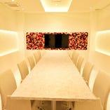 白亜のVIPルーム個室