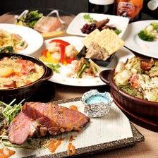 【2時間飲み放題付】男性でも大満足のボリューム満点『肉食コース』<全10品> 宴会 飲み会 歓送迎会