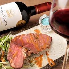 こだわりワインと肉のマリアージュを