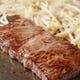 人気一品料理・和牛の牛カルビ焼き 2300円