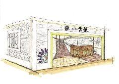 健康中華 青蓮(せいれん) 汐留メディアタワー店