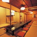 京都のこの地で100年の時を刻んだ風格ある空間