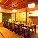 【2階/お座敷・テーブル】高瀬川沿いの京情緒を感じられる人気個室 7~12名様×1