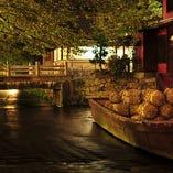 場所は京都・高瀬川沿い、 上木屋町界隈にございます。