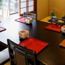 伝統の京町家でプライベートな時間を