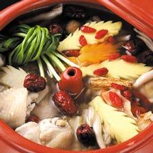 汽鍋鶏(チーグォーチー)の漢方蒸