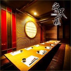 個室居酒屋 吟蔵 町田店